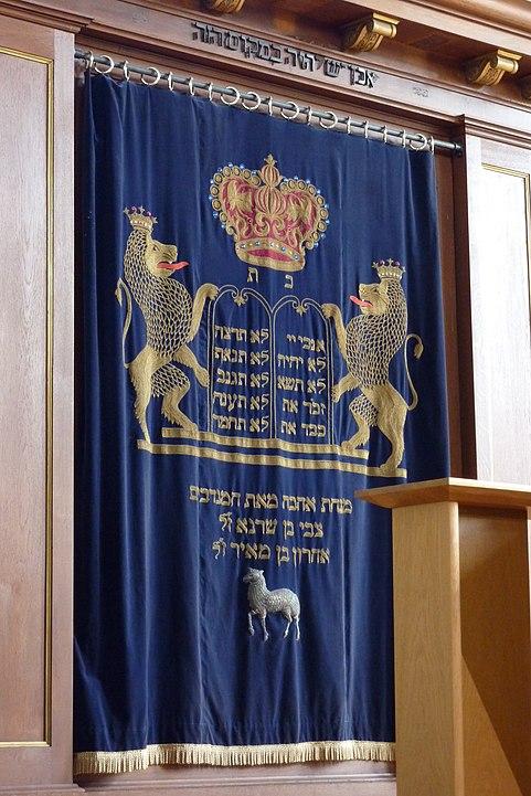 Congregation Shomrei Emunah